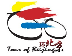 http://www.cyclingfans.net/images/tour_of_beijing_logo.jpg